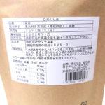 item-05